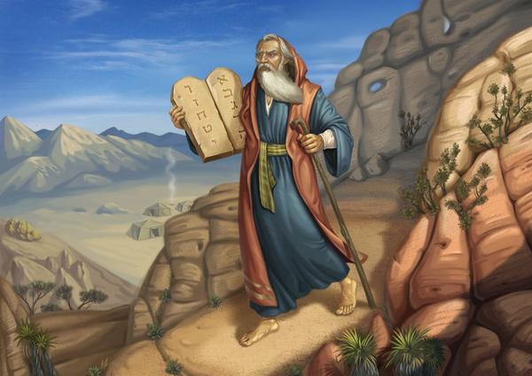 Bibelen  personer  moses  shutterstock 362309924
