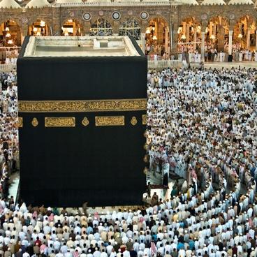 Pilgrimsfærd i islam